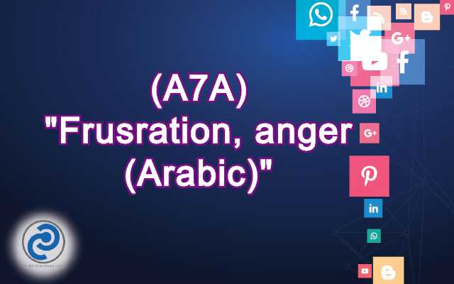 A7A Meaning in Snapchat