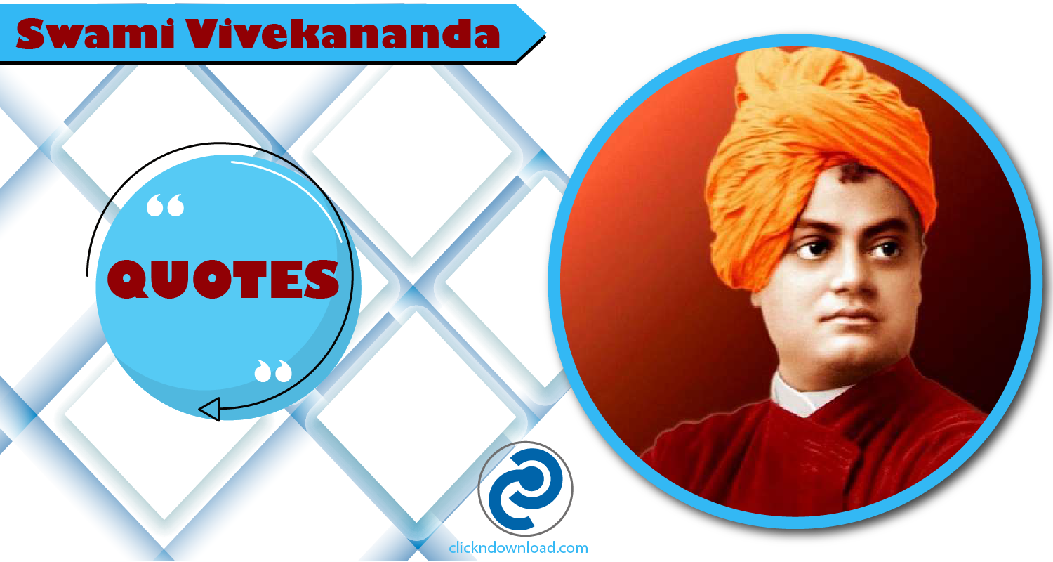 top 15 quotes of Swami Vivekananda
