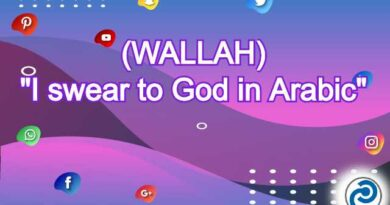 WALLAH Meaning in Snapchat