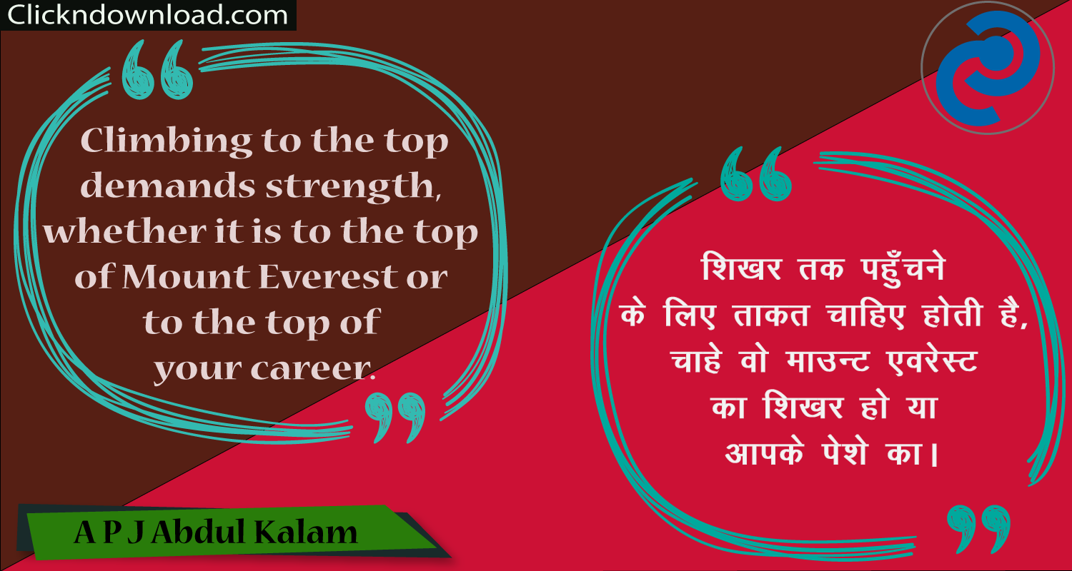 Climbing-to-the-top-demands-strength,-whether-it-is-to-the-top-of-Mount-Everest-or-to-the-top-of-your-career