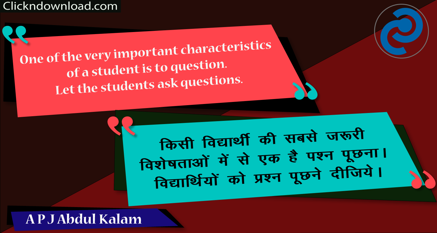 One-of-the-very-important-characteristics-of-a-student-is-to-question.-Let-the-students-ask-questions